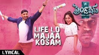 Life Lo Majaa Kosam - Lyrical | Friendship - Telugu | Harbhajan Singh, Arjun, Losliya, Sathish Image