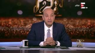 كل يوم - أحمد شفيق: ما نشر عن إعدادي حملة للترشح للرئاسة