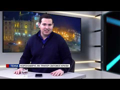 Медіа-Інформ / Медиа-Информ: Ми з Михайлом Кациним. Куртухан Боскурт. Коронавірус як тригер світової кризи