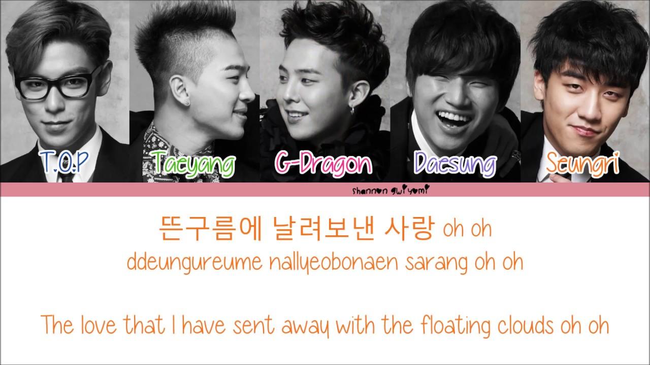 Download BIGBANG - BLUE Color Coded Lyrics [Han|Rom|Eng]