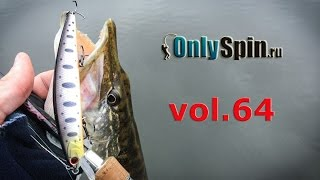 Техника ловли на воблеры  Твичинг в холодной воде  #OnlySpin