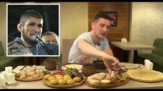 Eat like Khabib: Dagestani food that fuels the UFC champ