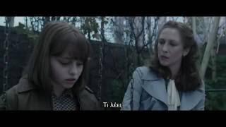 Το Κάλεσμα 2 (The Conjuring 2) - 60'' TV Spot (Gr Subs)