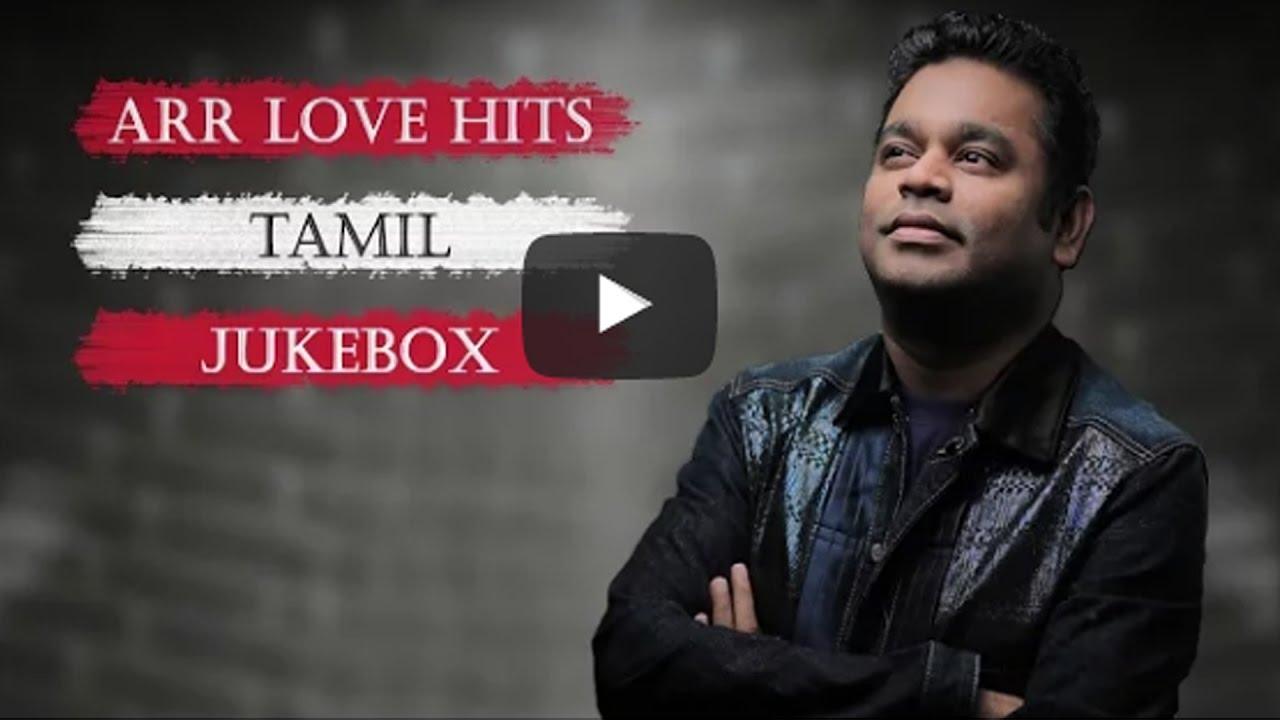 A.R.Rahman Top 10 Super Hit Best Love | Audio Jukebox