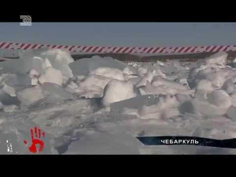 Санаторий Озеро Медвежье , Курганская область отдых на