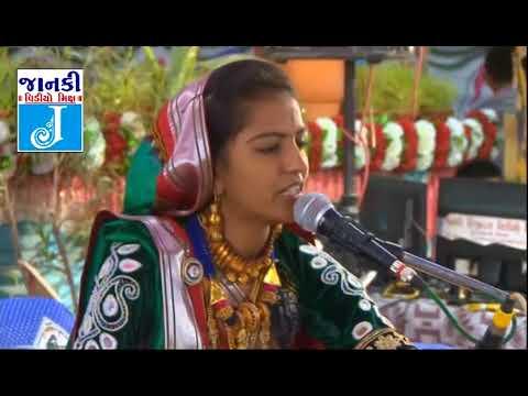 Kanaiya Morlivala Re - Shruti Ahir | Popular Krishna Song | Full Video Song