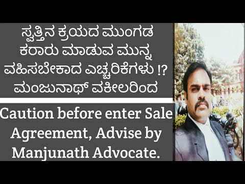 How to do  property Sale Agreement, Important things to know by Manjunath Advocate.