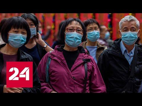 Эксперты о приостановке въезда в РФ граждан Китая - Россия 24
