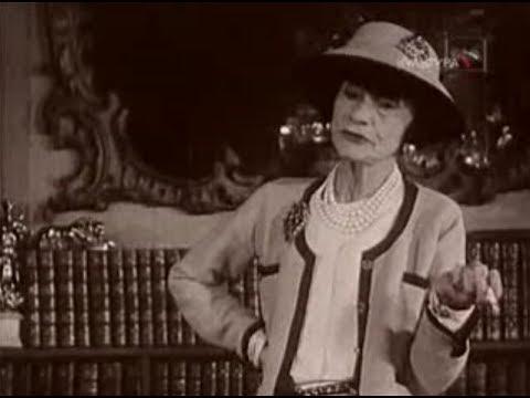 Габриель Шанель (Gabrielle Chanel)