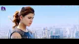 Download Video তোর বর্ষা চোখে ঝড়তে দিবোনা বৃষ্টি New bangla song 2017 MP3 3GP MP4