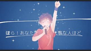 【Amatsuki】Chiisana koi no uta (VOSTFR) thumbnail