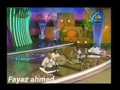Ek khab sunnaw Rahat Fateh Ali Khan