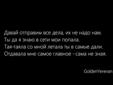 Da Gudda Jazz – Мама я Клептоман (Lyrics)
