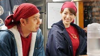 ムビコレのチャンネル登録はこちら▷▷http://goo.gl/ruQ5N7 斎藤工と泉里...