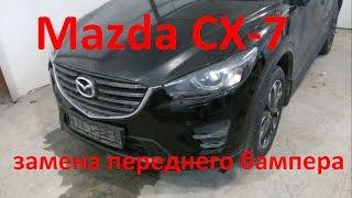 видео Бампер Mazda CX 5 - передний бампер и задний Мазда cx 5