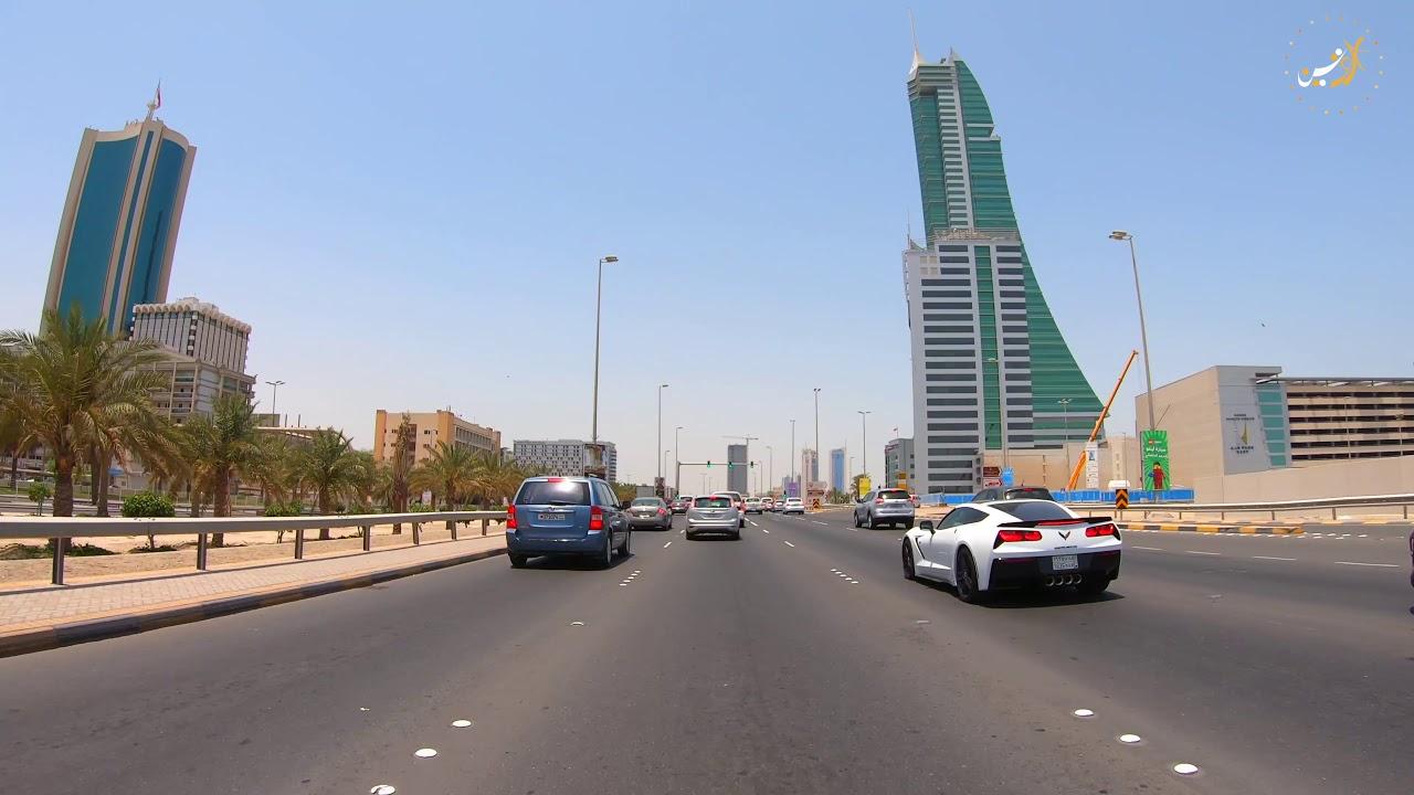 ﺟﻮﻟﺔ ﺳﺮﻳﻌﺔ ﻓﻲ مملكة البحرين الشقيقة ﺍﻟﺠﺰء ١ ( Manama, the capital of Bahrain Part 1 (4K