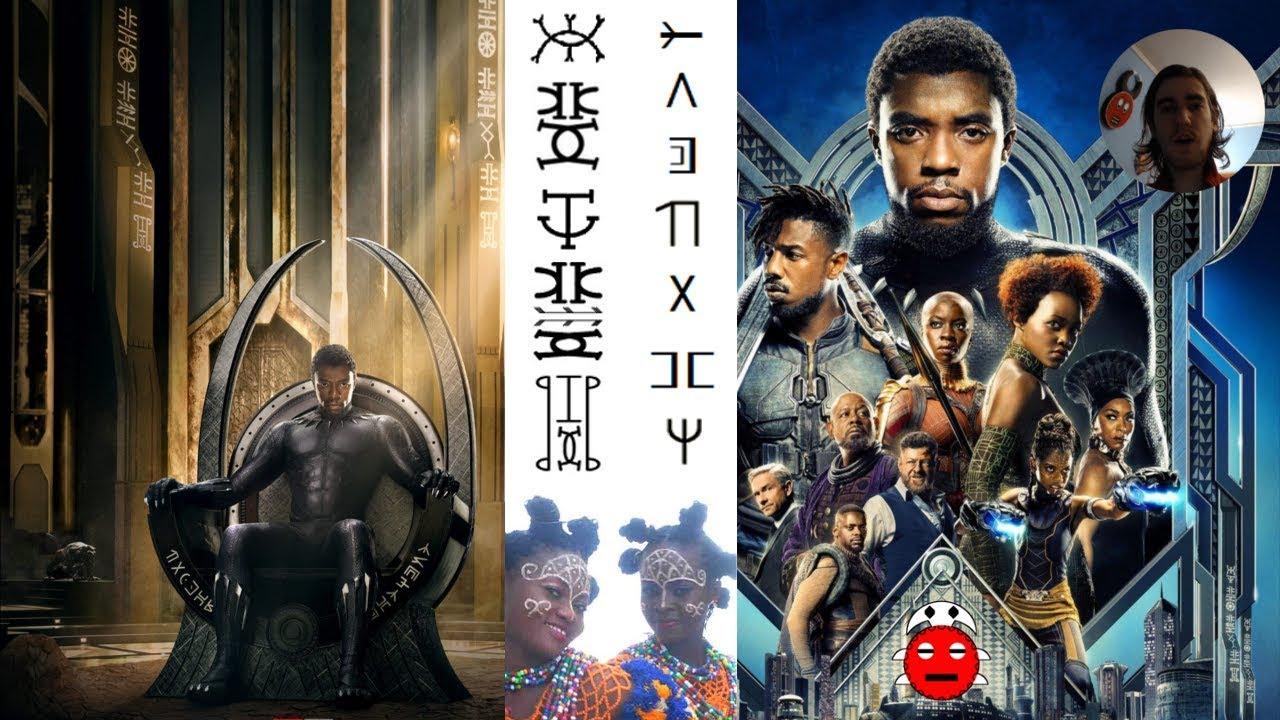 Black Panther Poster Symbols Analysis Youtube