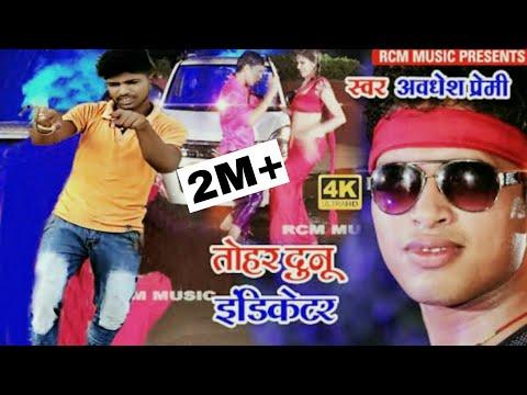 Dono Indicator || Dancing By Aniket Kumar