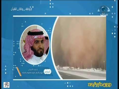 مداخلةأ.شبيب الحربش (ابوعبدالرحمن)في برنامج اخباركم عن ...