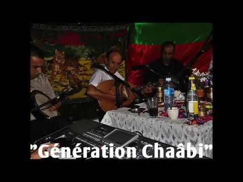 BOURDIB KAMEL CHAABI MP3 GRATUIT