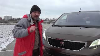 Тест Peugeot Traveller. Много автомобиля за разумные деньги
