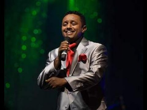 Tedi Afro - የልቤን አዳራሽ