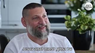 אסף גרניט לא הולך לפתוח עוד מסעדות בישראל