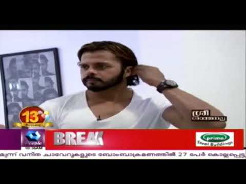 An Exclusive Chat With Sreesanth | 17th August 2017