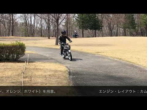 ホンダ ベンリイCB50(1971年式) 試乗【バイクライター青木タカオの動画チャンネル】