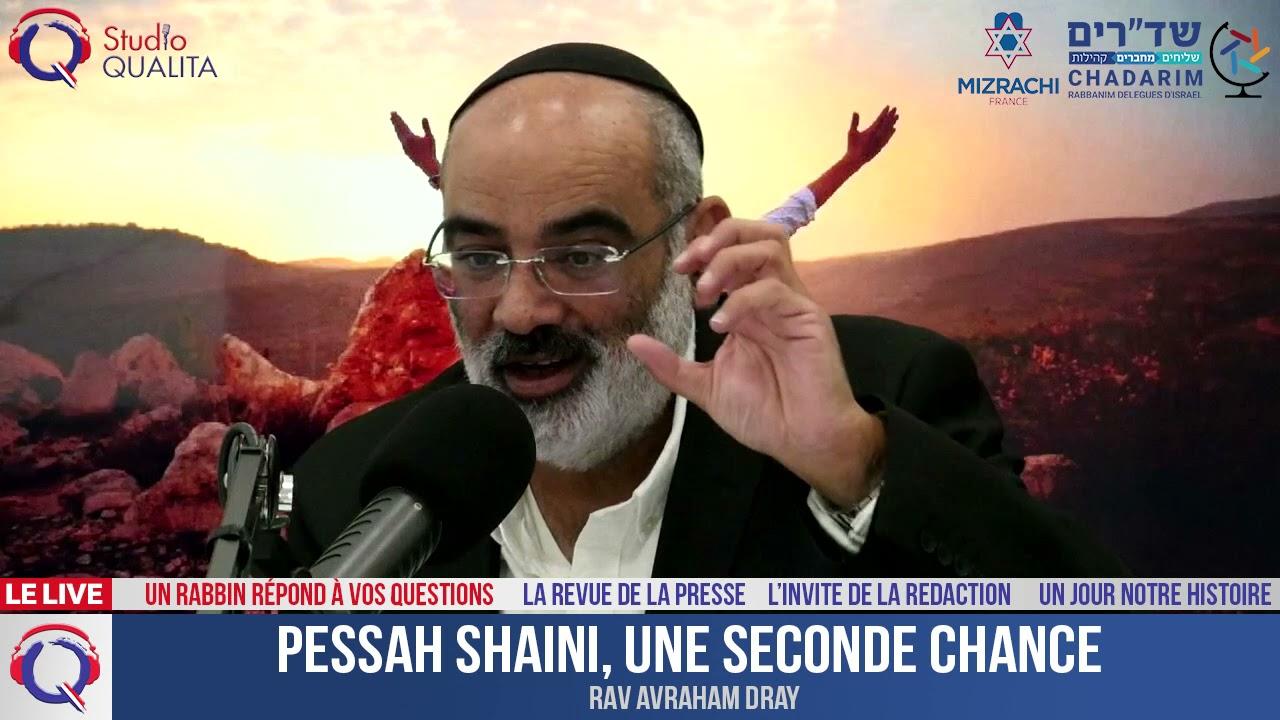 Pessah Shaini, une seconde chance - Un rabbin répond à vos questions#21