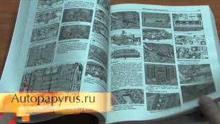 Руководство по ремонту Range Rover Sport(, 2014-07-15T11:43:41.000Z)