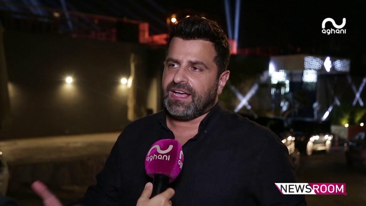 صلاح الكردي يحيي حفله الأول في لبنان ويصرّح: هذا ما سيجمعني مع  سيرين عبد النور ونوال الكويتية!