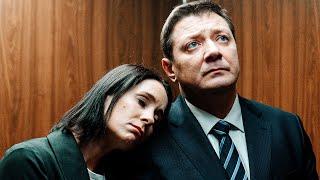 Трейлер сериала «Последний министр» — смотрите на КиноПоиск HD