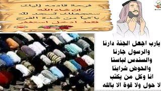 Hiikkaa Qur'aana afaan oromoo/sheikh Mohammed Rashaad subscribe like