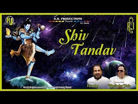 Shiv Tandav   Yesudas   Mantra, Stotra aur Aarti