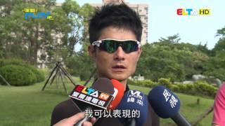 運動play吧 第361集 2015台灣自行車登山王挑戰賽