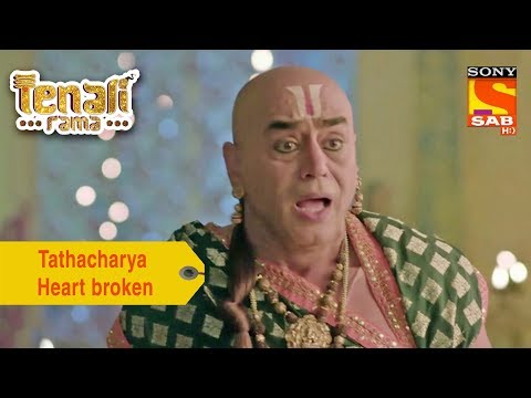 Your Favorite Character   Tathacharya Heart Broken   Tenali Rama