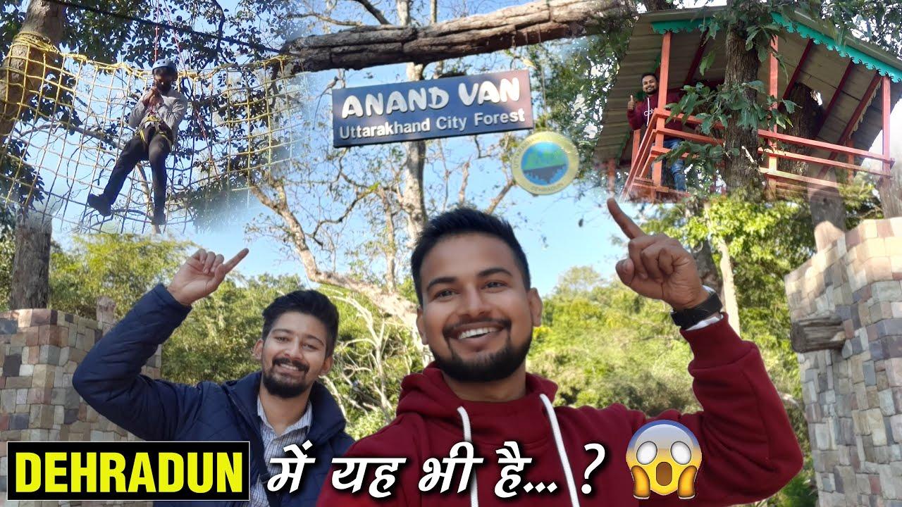 Download ANAND VAN    Urban Forest in Dehradun    Adventure Activities    Best City Park