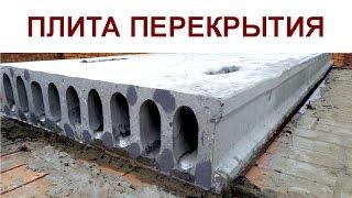 видео Деревянные перекрытия в доме из пеноблоков, особенности и технология укладки