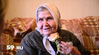 видео Дом престарелых в Перми
