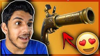 تجربة السلاح الجدييييد..!!!😍🔥 Fortnite I