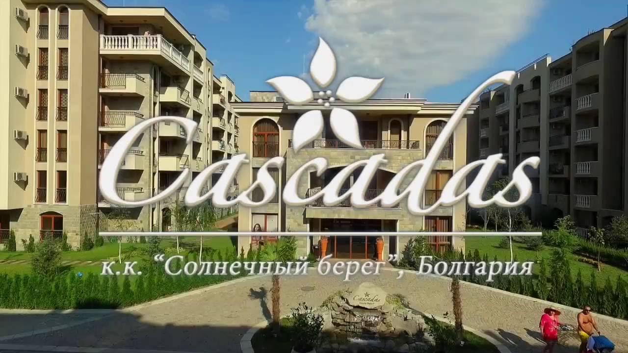 Недвижимость в Болгарии-Святой Влас-ID-12301-Комплекс Шато Сий .
