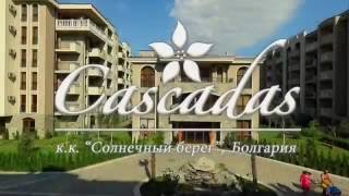 Купить квартиру Несебр Солнечный Берег Болгария продам студию, двухкомнатную(Выбирайте жилье себе по вкусу на телеканале