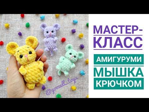 Вязание крючком для начинающих игрушки видео игрушки
