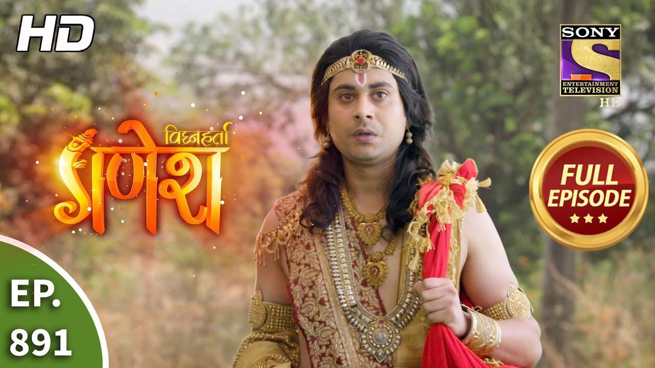 Download Vighnaharta Ganesh - Ep 891 - Full Episode - 07th May, 2021