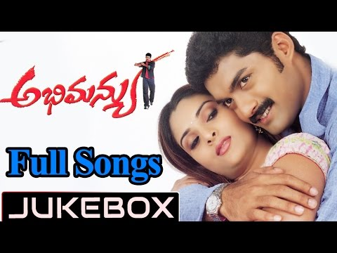 Abhimanyu (అభిమన్యు ) Telugu Movie Songs Jukebox ll Kalyan Ram, Spandana