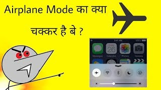 Why do We Use Airplane Mode || Why do You put Your phone on airplane mode || Airplane Crash