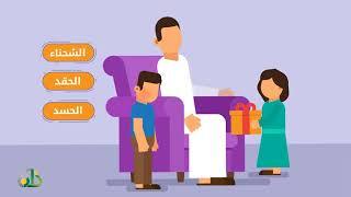 أساليب خاطئة في تربية الأبناء