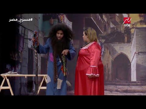 مسرح مصر - انتقاماً لـ أوس أوس .. حمدي الميرغنى وضحك كوميدي على ويزو