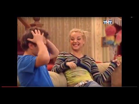 Счастливы вместе (Букины) - Смешные моменты #2